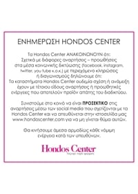 Hondos Center anouncement!