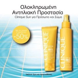 Clinique Sun -50% with purchase of 2 products
