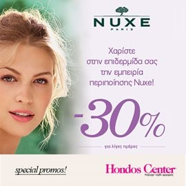 NUXE -30%!