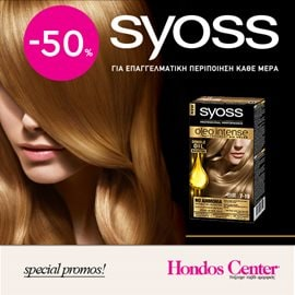 SYOSS Color -50%