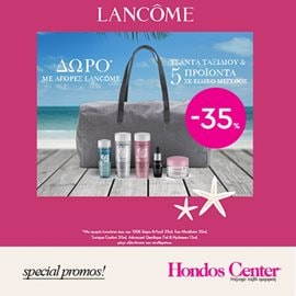 LANCÔME Special Gift A Summer Bag For Your Vacations!