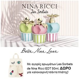 NINA RICCI special gift with your purchases!